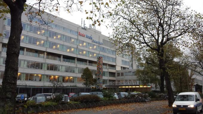 Open Huis Rode Kruis Ziekenhuis Rtv Seaportrtv Seaport